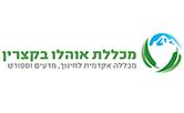 logos_0007_ohalo_logo