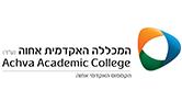 logos_0023_achva_logo