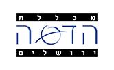 logos_0027_hadassah_logo
