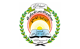 logos_0034_al-qasemi_logo