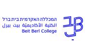 logo-beit-berl-166x102-2