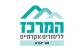 logos_0015_or-yehuda_logo