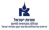 logos_0013_orot-israel_logo