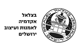 logos_0020_bezalel-logo