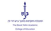 logos_0028_david-yellin_logo